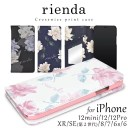 iPhone12 ケース iPhone12Pro iPhone12mini ケース rienda リエンダ 手帳型 ケース iPhoneSE ……