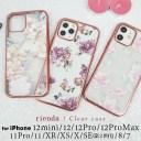 iPhone12 ケース iPhone12mini iPhone12ProMax ケース iPhoneSE 第2世代 iPhone11 ケース iPho……