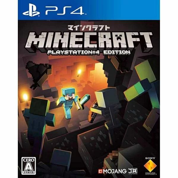在庫あり☆[100円便OK]【新品】【PS4】Minecraft: PlayStation4 Edition (マインクラフト/マイクラ)【国内パッケージ版】【RCP】