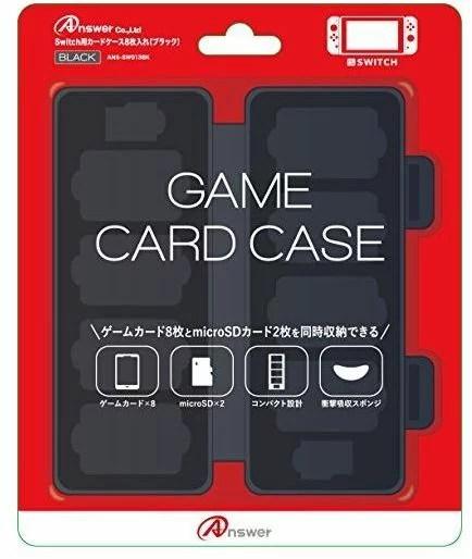 【新品】【NSHD】カードケース8 (ブラック) ニンテンドーSWITCH【RCP】