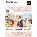 【新品】【PS2】ネオロマンスBOX トリプルセレクション【RCP】