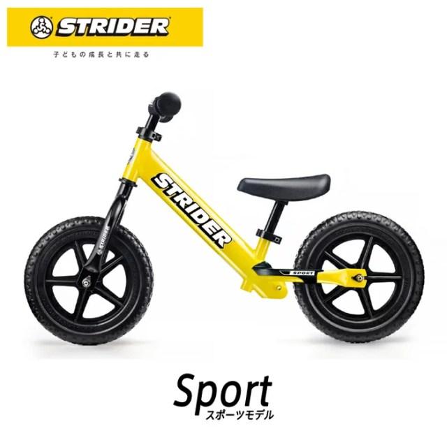 STRIDER :スポーツモデル《イエロー》ストライダー正規品 ランニングバイク ストライダージャパン公式ショップ 安心
