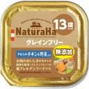 ナチュラハ グレインフリー やわらかチキン&野菜入り 13歳以上用 100g SNH-010