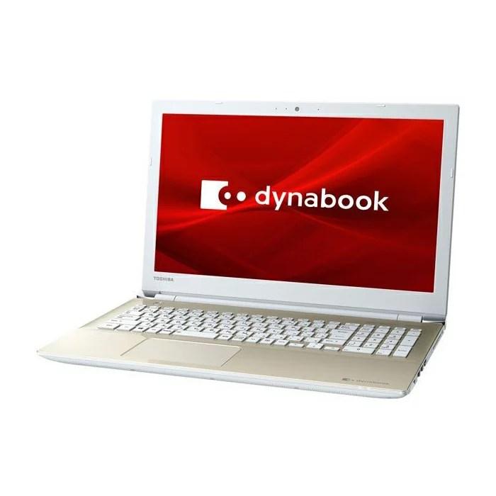 【Webカメラ搭載 Zoom対応】ノートパソコン Office付き 新品 同様 訳あり 東芝 TOSHIBA dynabook T6/K C