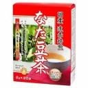 国産遠赤焙煎ナタ豆茶2gx20袋(3箱価額)