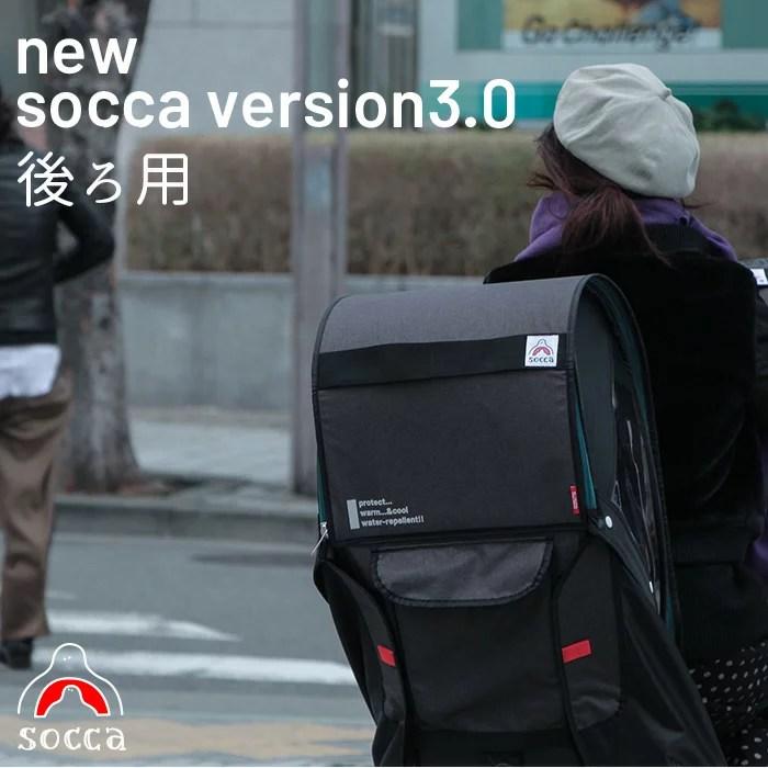 【後ろ用-最新モデル version3.0】チャイルドシート 自転車 子供乗せ レイン カバー 防寒