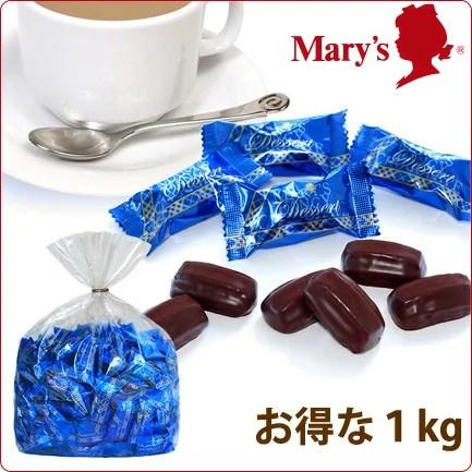 メリーチョコレート オンライン限定 チョコレートクッキー 1kg入 お菓子 洋菓子 おやつ まとめ買い お買い得 大容量 買い置き