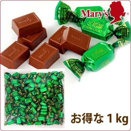 メリーチョコレート オンライン限定 プレーンチョコレート ミルク 1kg入 お菓子 洋菓子 おやつ まとめ買い お買い得 大容量 買い置き