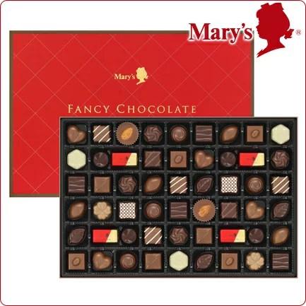 メリーチョコレート ファンシーチョコレート 54個入 お菓子 詰め合わせ 子供 洋菓子 ギフト プレゼント スイーツ 2019