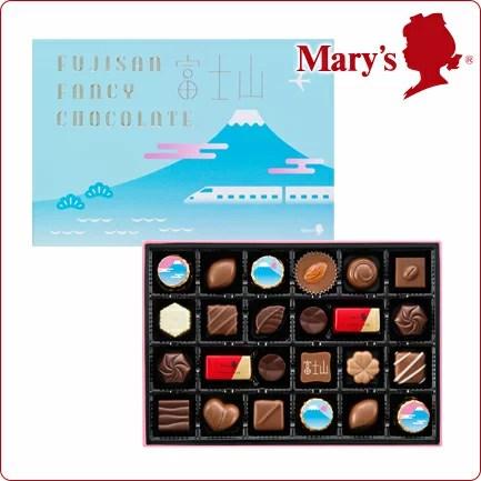メリーチョコレート 富士山ファンシーチョコレート 24個入 お菓子 詰め合わせ 子供 洋菓子 ギフト プレゼント スイーツ 2018