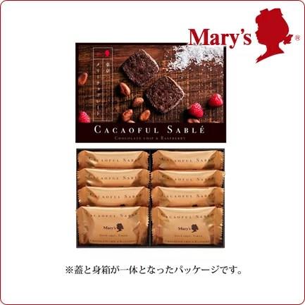 メリーチョコレート カカオフルサブレ 8枚入 お菓子 お土産 子供 洋菓子 ギフト プレゼント スイーツ 2018