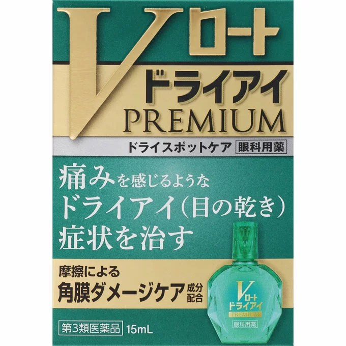 【第3類医薬品】ロート製薬 Vロート ドライアイプレミアム 15ml