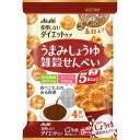アサヒグループ食品株式会社 リセットボディ 雑穀せんべい うまみしょうゆ 4袋