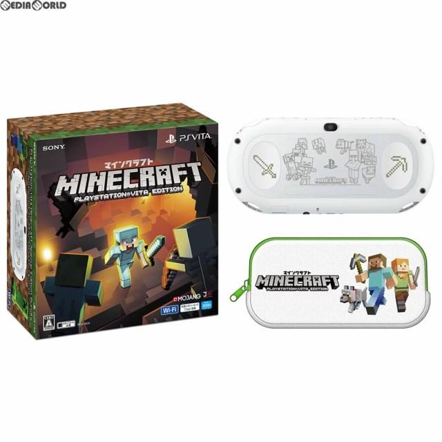 【新品即納】[本体][PSVita]PlayStation Vita Minecraft(マインクラフト) Special Edition Bundle(PCHJ-10031)(20170727)【RCP】