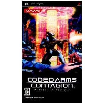 【中古】[PSP]CODED ARMS CONTAGION(コーデッド アームズ コンテイジョン)(20070927)