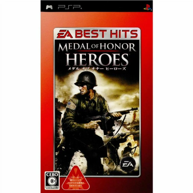 【中古】[PSP]EA BEST HITS MEDAL OF HONOR HEROES(メダル オブ オナー ヒーローズ)(ULJM-05318)(20080214)