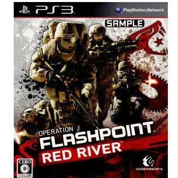 【中古】[PS3]Operation Flashpoint: Red River(オペレーションフラッシュポイント: レッドリバー)(20110728)