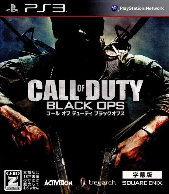 【中古】[PS3]コール オブ デューティ ブラックオプス(CALL OF DUTY BLACK OPS) 字幕版(再廉価版)(BLJM-60536)(20120906)