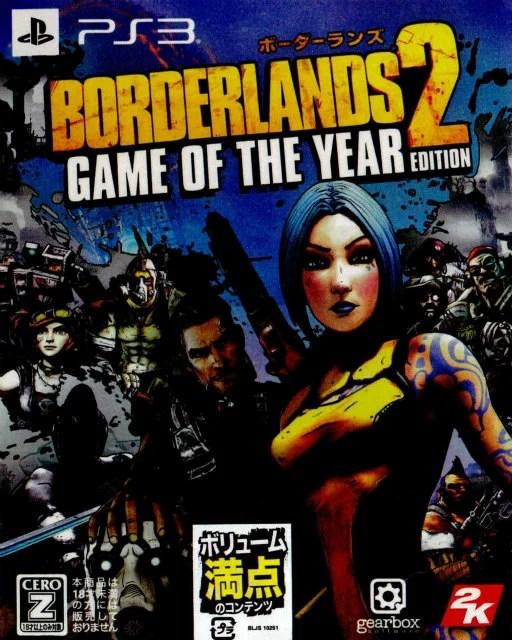 【中古】[PS3]ボーダーランズ2 ゲーム・オブ・ザ・イヤー・エディション(Borderlands2 Game Of The Year Edition)(20140116)
