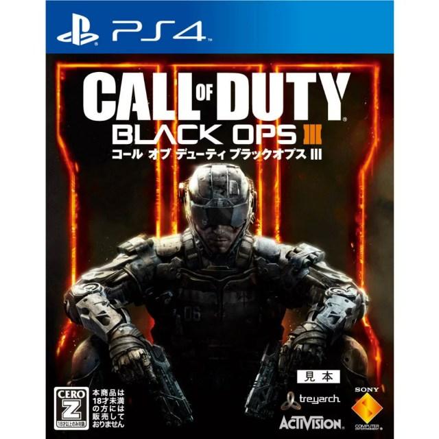 【中古】[PS4]コール オブ デューティ ブラックオプスIII (Call of Duty: Black Ops 3)(20151106)