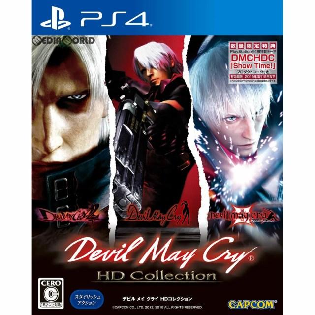 【中古】[PS4]デビル メイ クライ HDコレクション(Devil May Cry HD Collection)(20180315)