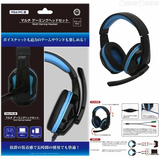 【新品】【O倉庫】[ACC][PS4]マルチ ゲーミングヘッドセット(ブラック)(PS4/PC用) コロンバスサークル(CC-P4MGH-BK)(20160916)