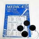 【アクセルガード】アクセルガードジェル MEDICA EMS Pad ラウンド(3.2cm丸型)サイズ【パーフェクト4000/パーフェクト4500/EMSパッ..