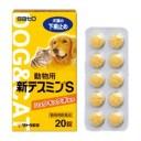 動物用新テスミンS20錠【RCP】
