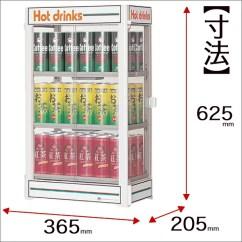 Kitchen Cabinets.com Knife Sharpeners 【楽天市場】【即納 あす楽】【1年保証付】日本ヒーター Cw54-r3 電気 缶ウォーマー 3段 350ml/30本 ...