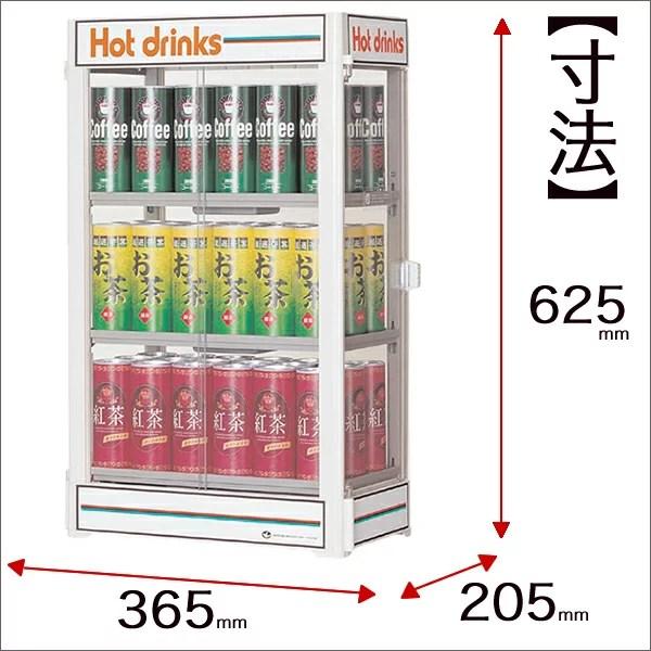 kitchen cabinets.com cabinet latch hardware 【楽天市場】【即納 あす楽】【1年保証付】日本ヒーター cw54-r3 電気 缶ウォーマー 3段 350ml/30本 ...