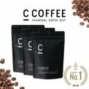 【公式】C COFFEE 3袋 MCTオイル チャコールコーヒーダイエット ダイエットコーヒー ダイエット コーヒー 珈琲 シーコーヒー ccoffee