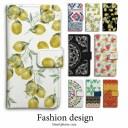 【土日限定★5%OFFとPt5倍】 レモン ボタニカル 花柄 ブラック ピンク 白 iPhoneSE iPhone8 iP……