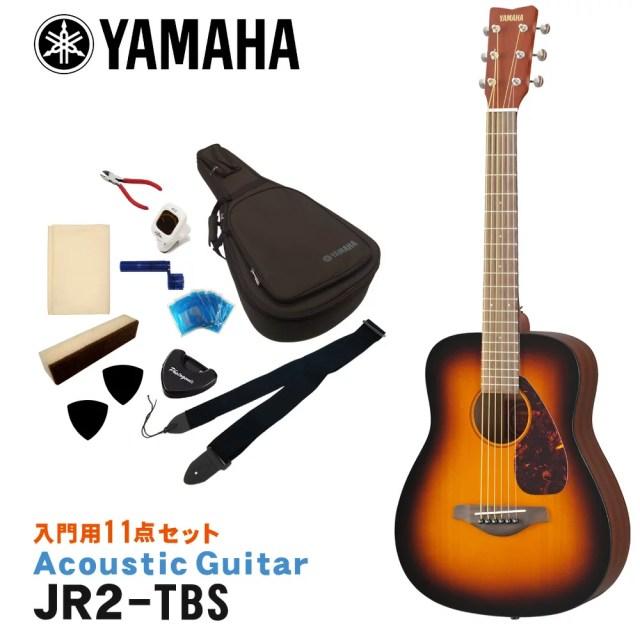 在庫あり■YAMAHA ミニアコースティックギター 入門11