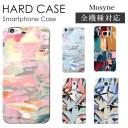 スマホケース 手帳型 全機種対応 iPhone12 pro max iPhone12 mini iphone11 iphone 8 se2 携帯……