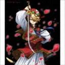 CIVILIAN / 赫色 -akairo-(期間生産限定盤/CD+DVD) [CD]