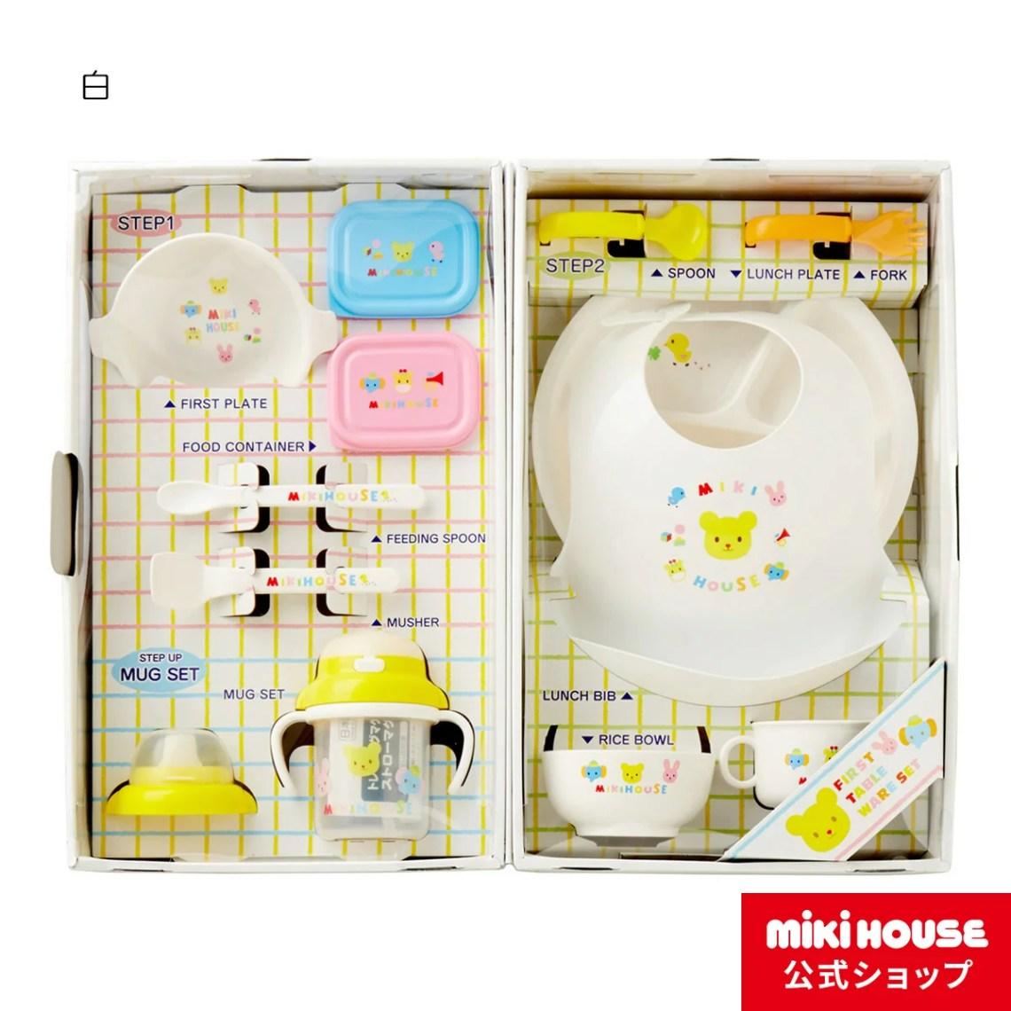 【送料無料】ミキハウス mikihouse 出産祝い ギフト におすすめ豪華なテーブルウェアセット(