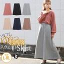 大きいサイズ レディース スカート | 春まで使える スウェ