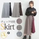 大きいサイズ レディース スカート | チェック 切替 ベル