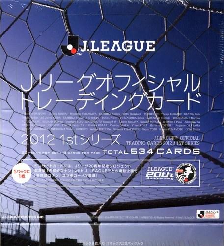 ★送料無料 2012 Jリーグオフィシャルトレーディングカード 1stシリーズ 1C/T 12BOXセット
