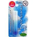 【医薬部外品】メンターム モイスinアクアリップ 無香料UV [4g]