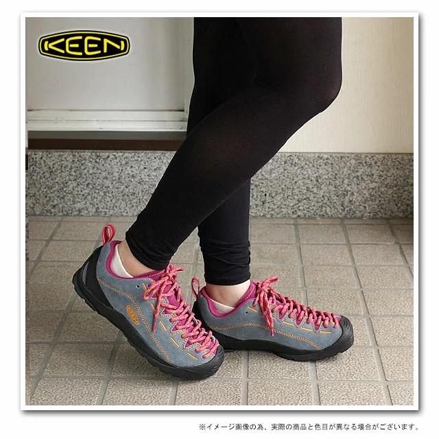 Keen Shoes Kenya