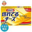 【送料無料】【チルド(冷蔵)商品】森永乳業 KRAFT(クラフト) 切れてるチーズ 148g×12個入 ※北海道・沖縄は別途送料が必要。