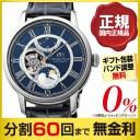 オリエントスター ムーンフェイズ RK-AM0002L 月齢機能 自動巻 腕時計 (60回無金利)