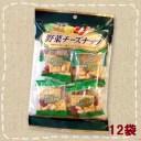 【卸価格】野菜チーズナッツ 個装10袋×12袋【泉屋製菓】野菜クラッカー、焼チーズ、アーモンドをミックス