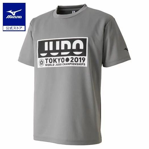 [ミズノ]2019世界柔道Tシャツ(ロゴ)[ユニセックス]