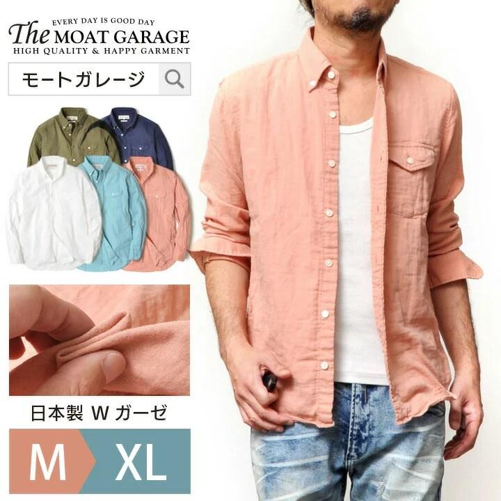 《 全品 ポイント5倍 》ダブルガーゼ シャツ メンズ 長袖 | M~XL 全5