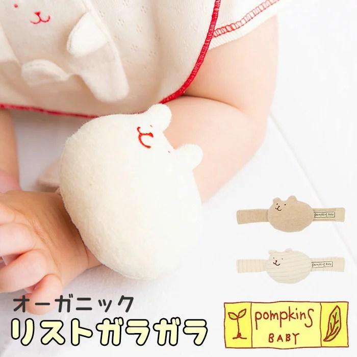 ガラガラ 赤ちゃん 楽天 ベビー用品 誕生祝い 男の子 ラトル 出産祝い 女の子 おもちゃ がらがら