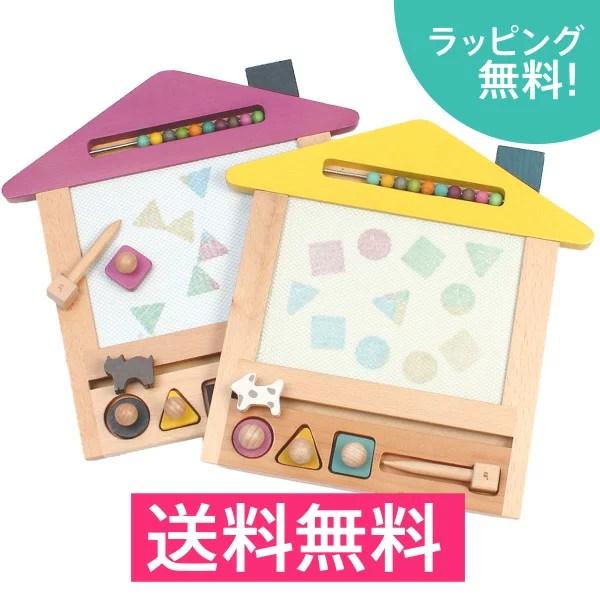 【送料無料】gg* oekaki house おえかきボード お絵かき ボード おえかきハウス kiko 出産祝い 誕生日 1歳 2歳 3歳 女 男 女の子 男の子 知育玩具
