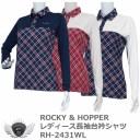 ROCKY&HOPPER ロッキー&ホッパー レディース長袖台衿シャツ RH-2431WL