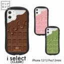 No124 チョコLOVE i select iPhone 12 Pro Mini ポリカーボネート アイフォン12 12Pro スマホ……